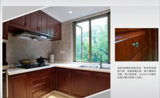 杭州梦天-大华西溪风情小区案例 (3)