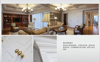 杭州梦天-东方润园案例 (3)