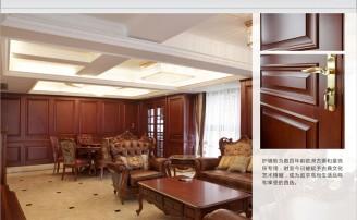 杭州梦天-官邸国际案例 (1)