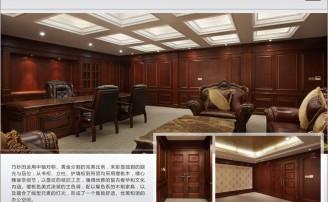 杭州梦天-中球冠总裁办公室案例 (1)