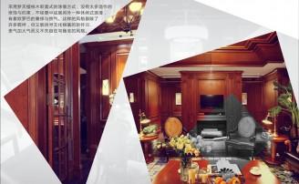 济南梦天-科勒VIP会所案例 (1)