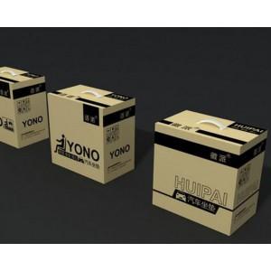 北京特大搬家箱定做 纸箱