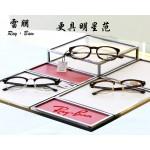 香河大视界眼镜店 雷朋板材复古文艺近视眼镜