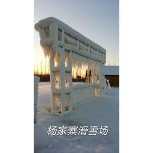 杨家寨主题乐园