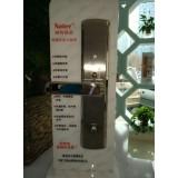 耐特指纹锁密码锁刷卡锁