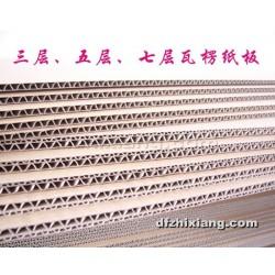 香河东丰纸板 三层、五层、七层纸板组合