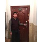 中央帝景防盗门指纹锁密码锁智能锁香河刘氏锁具耐特指纹锁代理
