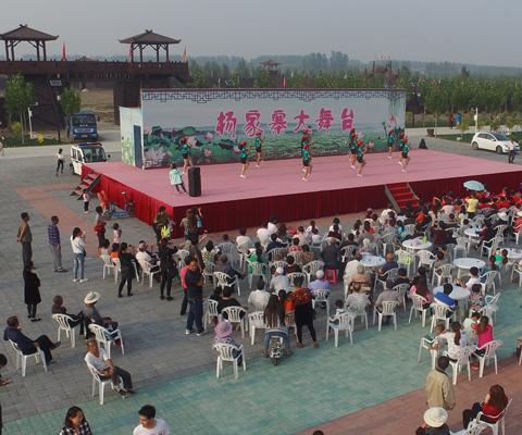 杨家寨乡村旅游创意园 (594播放)