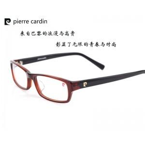 香河大视界皮尔卡丹时尚板材近视镜