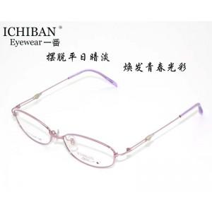 香河大视界一番Z2020 近视眼镜框