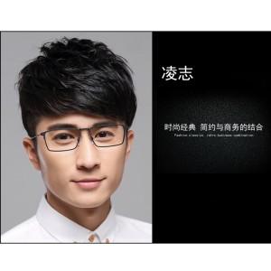 香河大视界凌志复古纯钛眼镜
