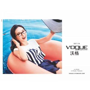 香河大视界沃格男女款时尚前卫近视眼镜