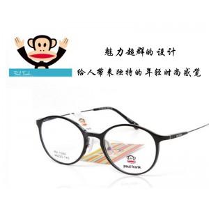 香河大视界大嘴猴时尚复古眼镜框