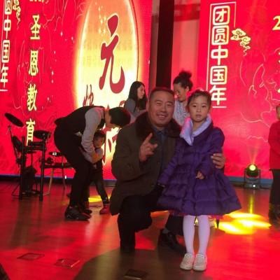 香河圣恩乐思芭乐园2017迎新晚会