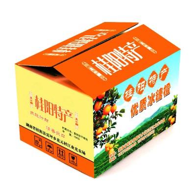 北京包装箱 礼品盒08