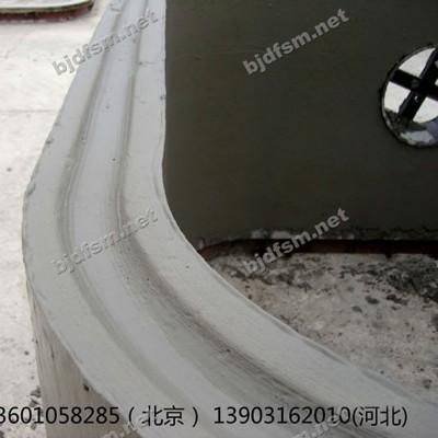 三河凹凸槽-ATC