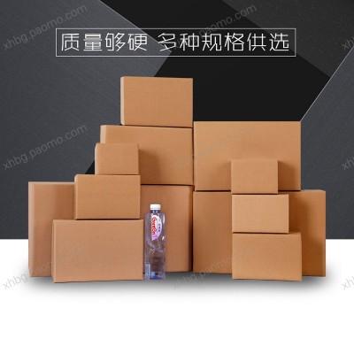 香河快递打包淘宝发可货定做订做纸箱ZX-01