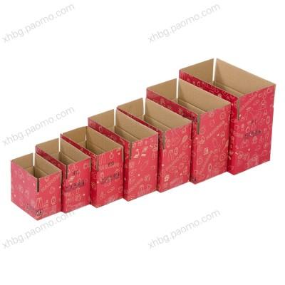 香河快递打包纸盒特硬加厚彩色包装盒ZX-08