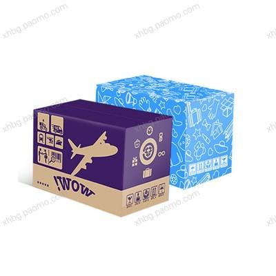 香河彩色印刷微商淘宝邮政包装发货纸盒ZX-09