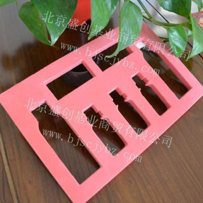 粉红色包装棉