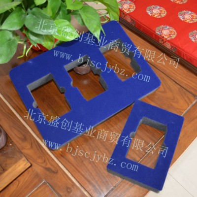 蓝色植绒EVA定位包装棉