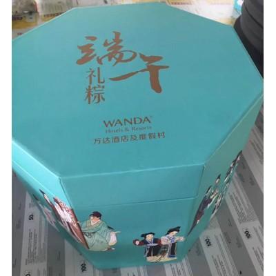 高档包装盒05
