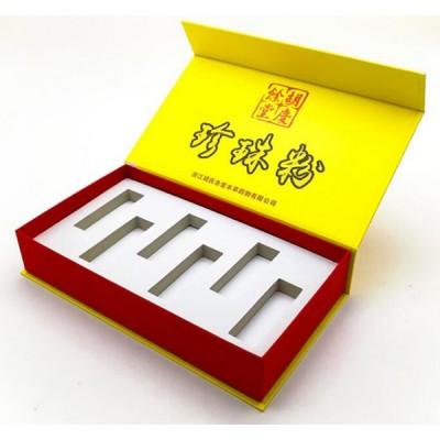 高档珍珠粉包装盒