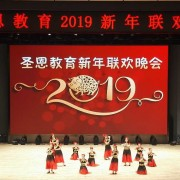 大中国 (75播放)