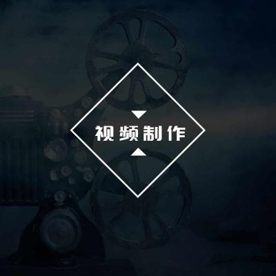 丝路天使少儿艺术团视频制作