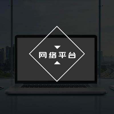 丝路天使艺术团网络真人秀