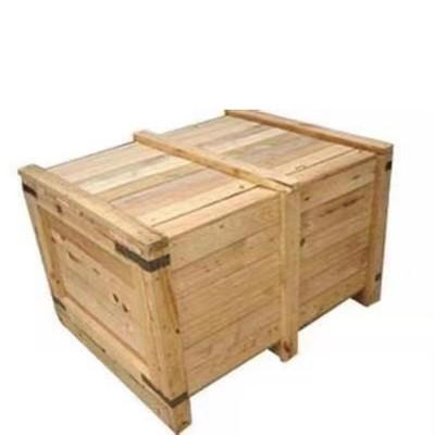 包装箱重型设备包装箱07