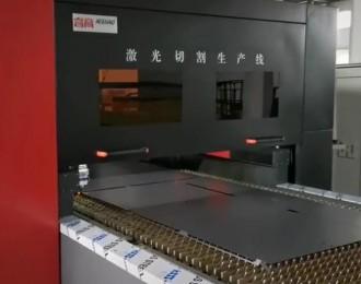 U3卷板激光切割生产线 (285播放)