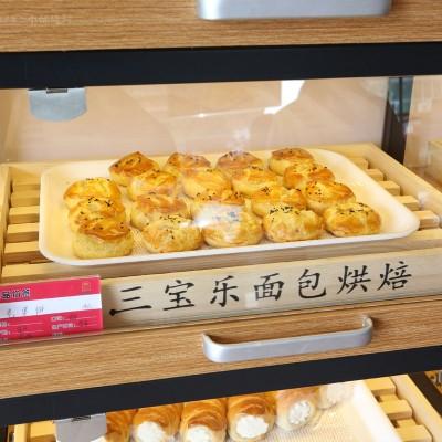 传统糕点老婆饼08#