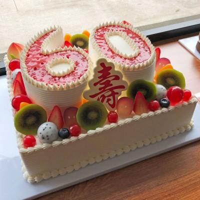 贺寿蛋糕水果生日蛋糕09#