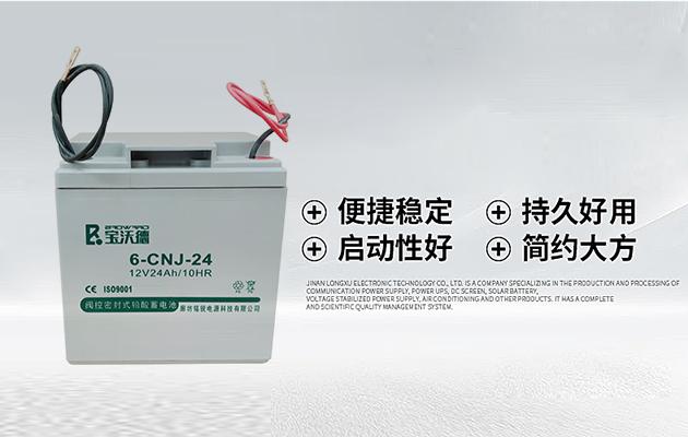 为什么电池要储存一段时间后才能包装出货