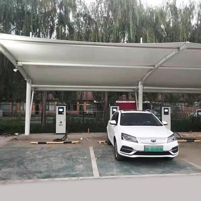 杨家寨园内加油站