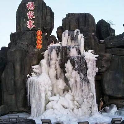 香河杨家寨主题乐园