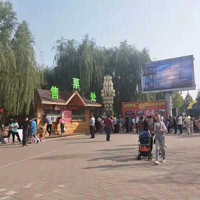 香河杨家寨主题乐园售票区