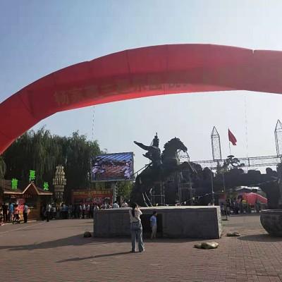 香河杨家寨主题乐园场外观光