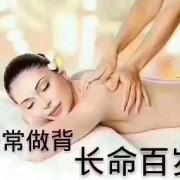 天津市武清区王庆坨镇按摩颈椎病肩周炎腰间盘突出