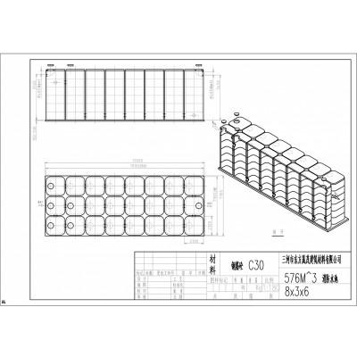 蓄水池安装流程图-图纸