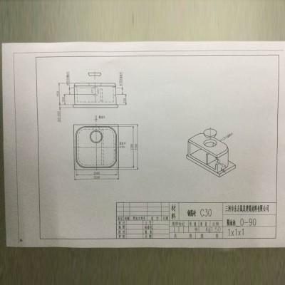 隔油池4立方图纸