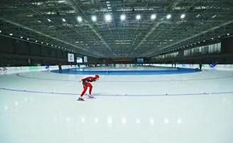 北京冬奥会国家冰雪运动训练基地(风洞实验室、六自由度馆) (3)